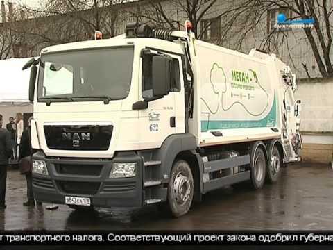В Петербурге могут отметить транспортный налог на газовые автомобили