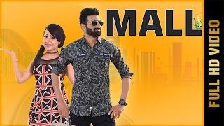 Mall  G Kush