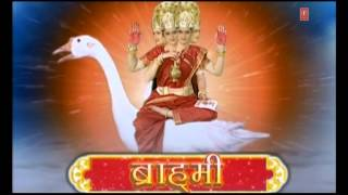 Devi Kavach By Anuradha Paudwal I Navdurga Stuti - Download this Video in MP3, M4A, WEBM, MP4, 3GP