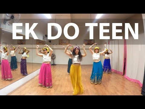 EK DO TEEN dance bollywood  💕 Madhuri Dixit 💕