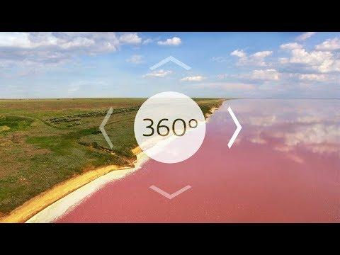 Рожеві солоні озера. Моя країна 360