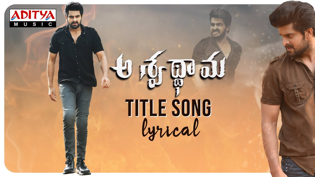Aswathama Title Song Lyrical