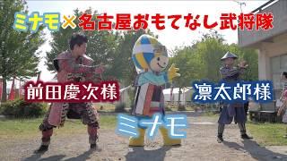 関ケ原春の武将イベント~其の弐~