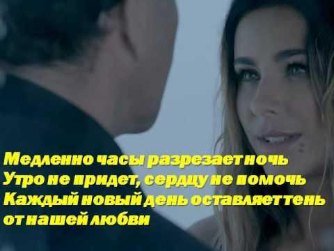 Григорий Лепс и Ани Лорак - Зеркала [Текст песни]