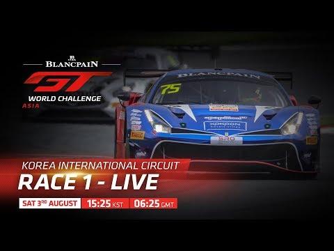 ブランパンGTアジア第5戦韓国 霊岩 決勝Race1ライブ動画