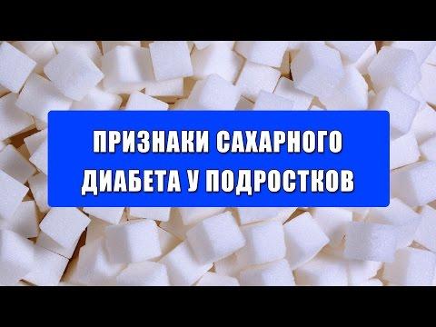 Что нужно есть человеку с сахарным диабетом