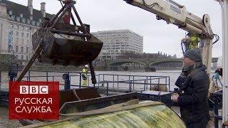 #Londonблог: как Темзу избавляют от пластика