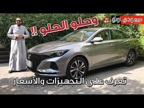 شانجان إيدو بلس 2022 | بكر أزهر | شركة المجدوعي للسيارات