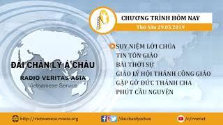 CHƯƠNG TRÌNH PHÁT THANH, THỨ SÁU 29032019
