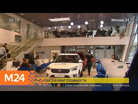 """Уголовное дело возбудили в отношении основателя """"Рольфа"""" - Москва 24"""