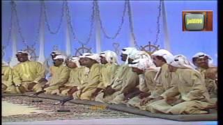 تحميل اغاني HD ???????? نسيم العصاري / فرقة التلفزيون الكويتية MP3