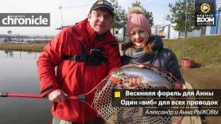 Рыбалка это активный отдых или нет