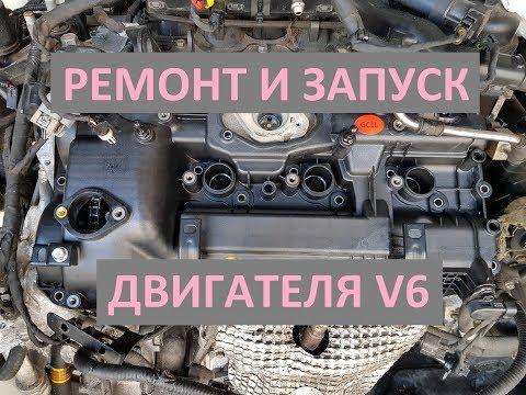 Ремонт и запуск двигателя  V6 GDI G6DH  своими руками Engine Repair Kia Cadenza K7 day-7
