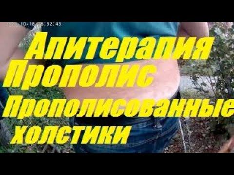 Илья владимирович стрельников гипертония