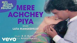 R.D. Burman - Mere AchcheyPiya Best Song|Mil Gayee Manzil