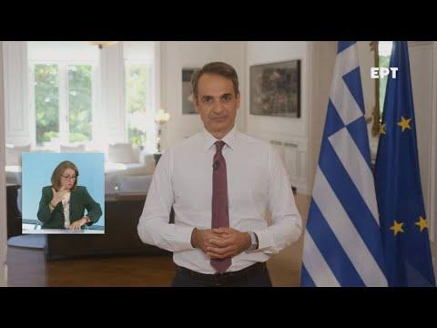 Κυρ. Μητσοτάκης: Δεν κινδυνεύει η Ελλάδα αλλά οι ανεμβολίαστοι Έλληνες