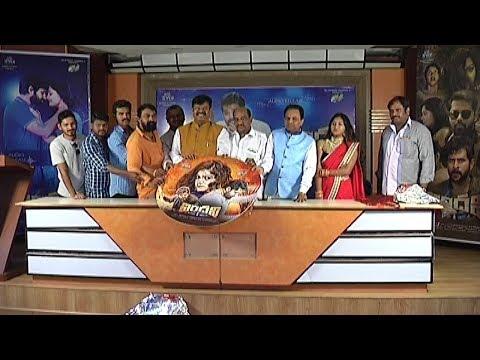 Indhavi Movie Audio Launch Event