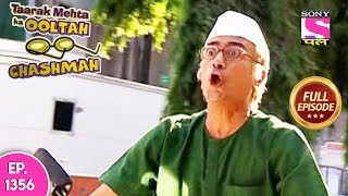 Taarak Mehta Ka Ooltah Chashmah - Full Episode 1356 - 03rd  August, 2018