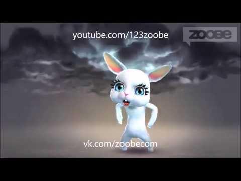 Zoobe Зайка водка лучше йогурта