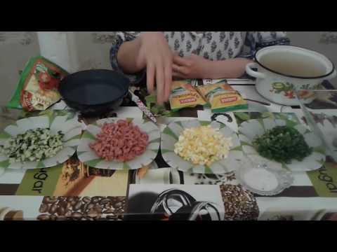 Изюминка  - Салат из мивины , Бюджетный салат .