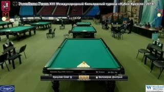 13.09.2018 «Кубок Кремля» TV 14