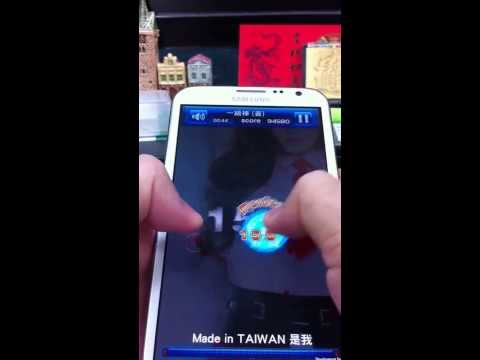 Video of 唯舞獨尊9Tap gametower