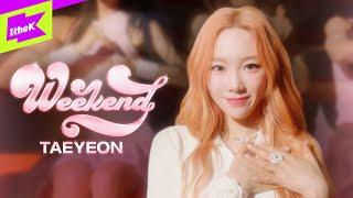 태연 (TAEYEON) _ Weekend | 스페셜클립 | Special Clip | Performance | 4K