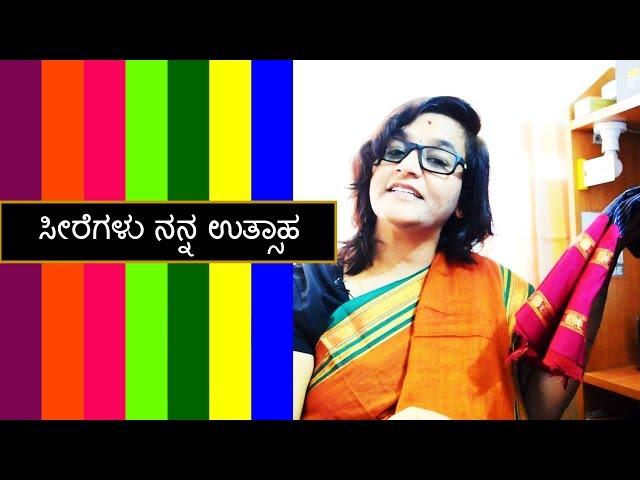 34 ಕರ್ನಾಟಕದ ಮೊಳಕಾಲ್ಮೂರು ಸೀರೆ   Molakalmuru Saree  Bindu Lakshmi Kankipati
