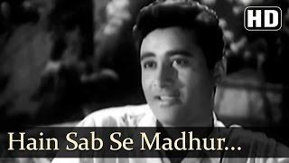 Hain Sab Se Madhur Woh Geet - Patita Songs   - YouTube