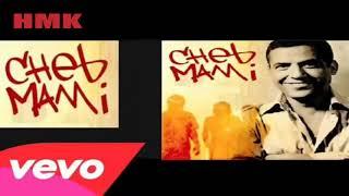اغاني حصرية شاب مامي - امشي بطريق | الحان مروان خوري | Cheb Mami - Amshi Btariq تحميل MP3