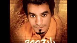 اغاني حصرية Rabeh Saqer ... Eftaraqo   رابح صقر ... افترقتوا تحميل MP3