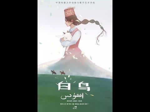 Қытай түсірген қазақша мультфильм