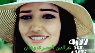 تحميل اغاني افرد جناحك فالهوا وضلل عليا واحضن دموعى وفرحتى سيلين وعلى MP3