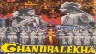 CHANDRALEKHA  Rajkumari MK Radha Ranjan