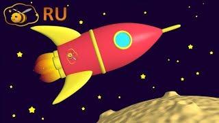 Яйцо с сюрпризом: собираем ракету. Мультфильм конструктор. Развивающие мультики для самых маленьких.
