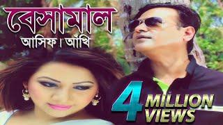 Bangla New Song 2016 | Besamal by Asif Akbar & Akhi Alamgir