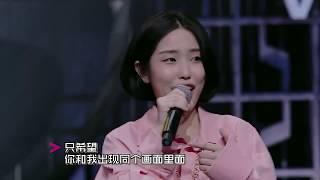 大笑 228 (影片版) │60秒淘汰賽│中國有嘻哈 第三期