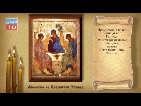 Молитва пророка самуила