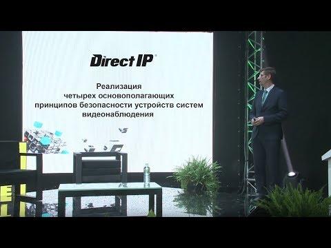 Выступление IDIS на форуме Say Future: Security 2018
