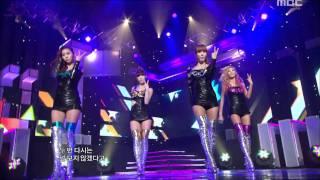 AFTER SCHOOL RED - Night into the sky, 애프터스쿨 레드 - 밤하늘에,Music Core