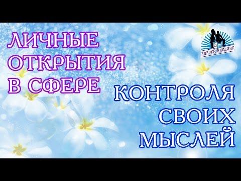 Дараган астрология семинары