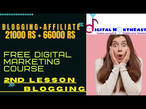 Digital marketing course in hindi।। 2nd lesson ।। what is blogging ।। blogging।।
