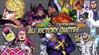 JoJo's Bizarre Adventure: All Star Battle - All Victory Quotes/Poses [English Subtitles]