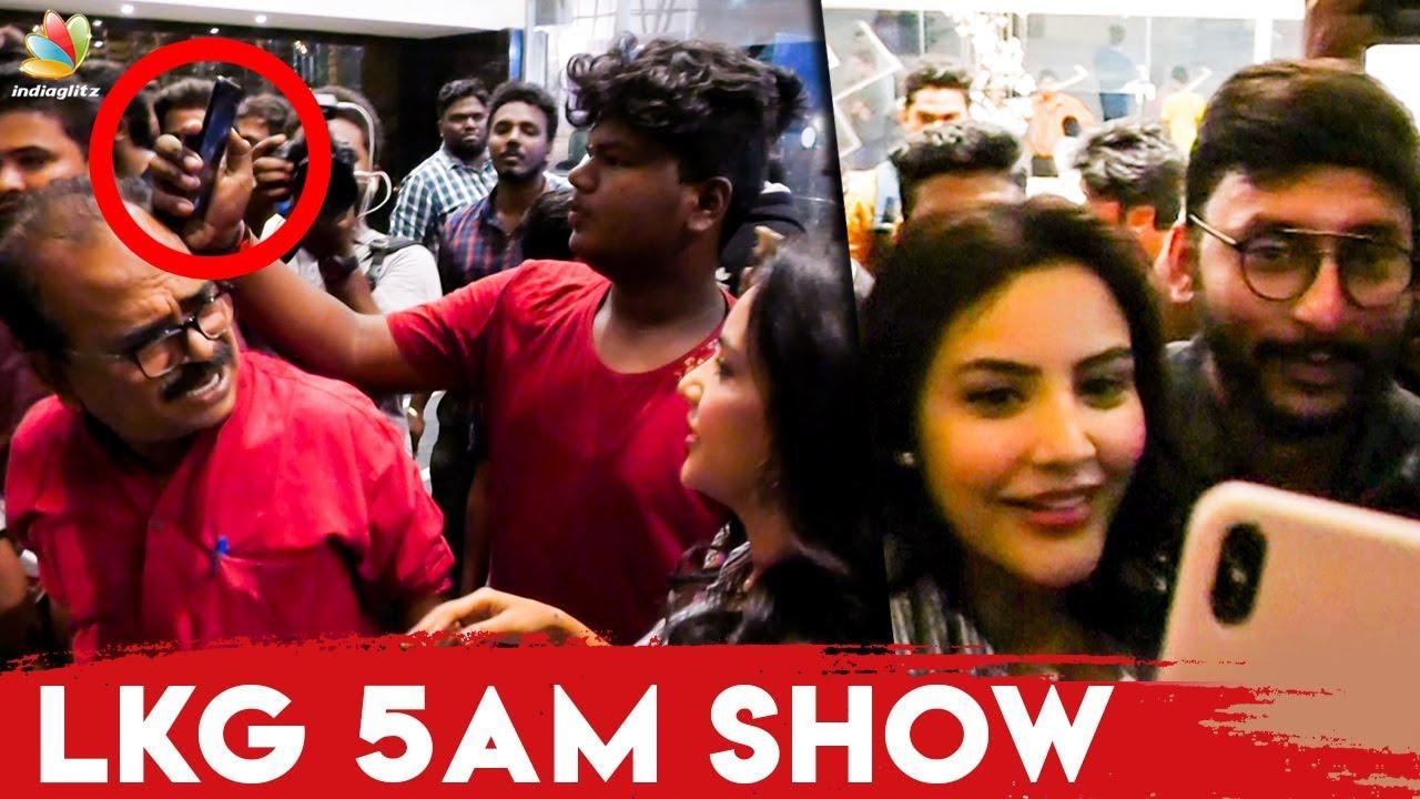RJ Balaji & Priya Anand at LKG FDFS Show | Nanjil Sampath | Rohini Theatre Fans Reaction