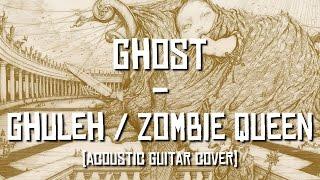 ghuleh zombie queen piano - मुफ्त ऑनलाइन