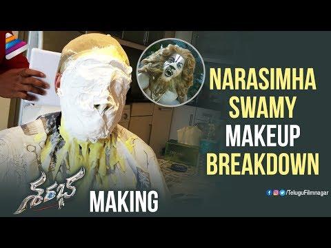 Narasimha Swamy Makeup Breakdown | Sharaba Telugu Movie Making | Aakash | 2018 Latest Telugu Movies
