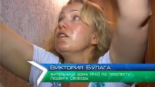 """""""Объектив-новости"""" 20 июля 2018"""