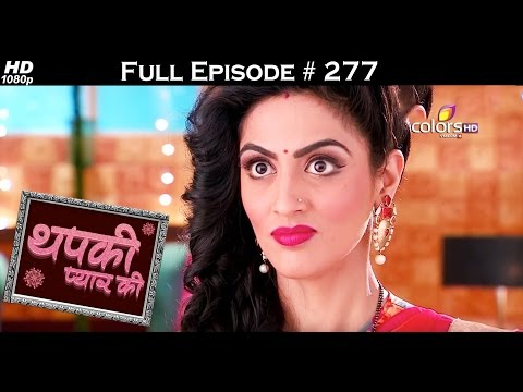 Thapki-Pyar-Ki-Trishakti--8th-April-2016--थपकी-प्यार-की-त्रिशक्ति--Full-Episode-HD