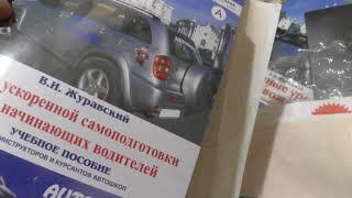 Кто работает, а кто нет... в Интернете!!!??? Уроки Авто Вождения и Полезные Советы для Новичков !!!