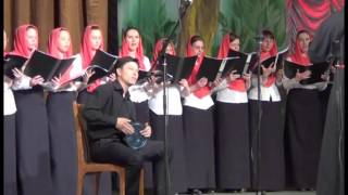 """""""Наша вера"""" Сербская народная песня."""